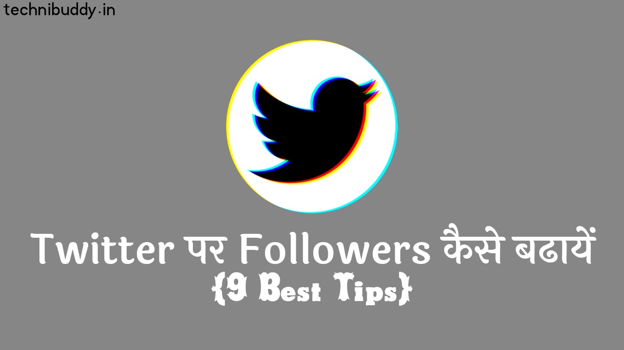 Twitter Par Followers Kaise Badhaye